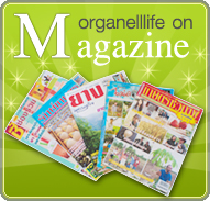 Organellelife on Magazine